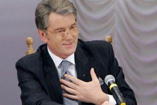 Ющенко виступить в Раді на День дурня