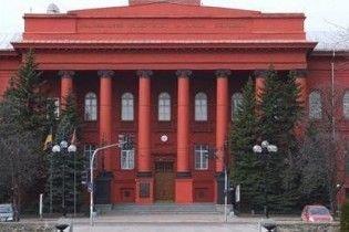 У Київському національному університеті імені Тараса Шевченка сталася пожежа