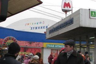 """Продавці """"Барабашово"""" перекрили вулицю Харкова"""