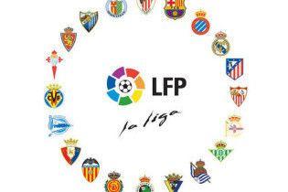 Чемпіонат Іспанії з футболу. Результати 33-го туру
