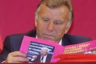 Ніколаєнка обрали головою херсонских соціалістів