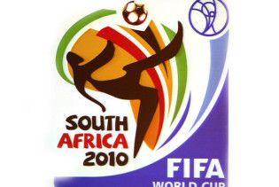 Чемпіонат світу-2010. Всі результати 5 вересня