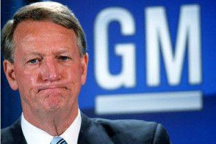 Глава General Motors пішов у відставку на прохання Обами
