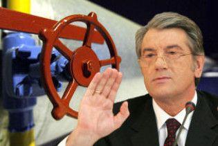 """Ющенко: """"Газпром"""" може оштрафувати Україну на 42 мільярди"""