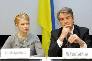 """Тимошенко готова саботувати указ Ющенка по """"Одеса - Броди"""""""