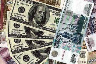 Офіційний курс валют на 21 травня
