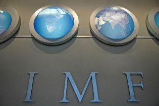 Україна розрахується за газ грошима МВФ
