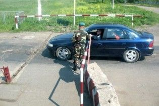 Українська міліція посилила контроль на кордоні з Молдовою