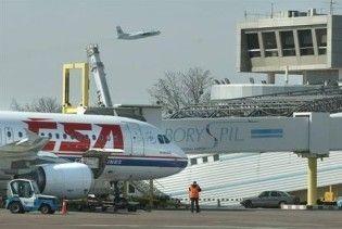 """Через негоду в аеропорту """"Бориспіль"""" затримались 18 рейсів"""