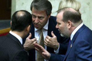 Із фракції БЮТ виключено трьох депутатів