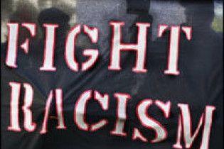 """В США студенти влаштують """"расистський розпродаж"""""""