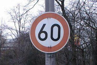 Уряд скасував підвищення швидкості руху у містах