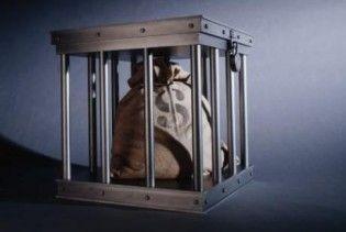 За невидачу депозитів банкірів пропонують ув'язнювати до 8 років