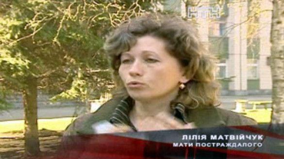 Лілія Матвійчук, мати постраждалого