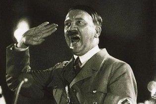 Головний доказ смерті Гітлера виявився фальшивим