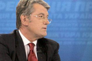 Ющенко вибачився за невдалий жарт про молдаван