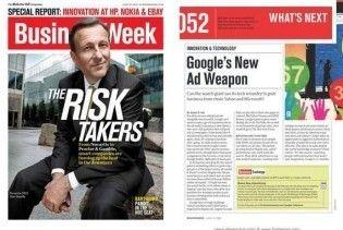 Журнал BusinessWeek виставили на продаж