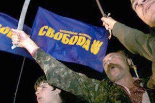 Тернопільські депутати знову побилися. Жінки штовхалися