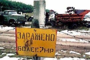 Міліціонери викрали з Чорнобиля 25 тонн радіоактивного металу