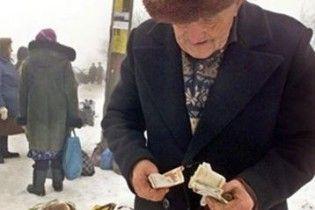 Максимальна пенсія в Україні становитиме 8808 гривень