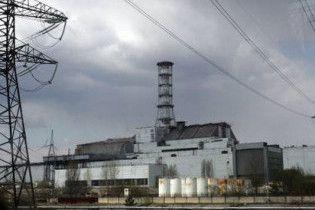 Чехія дасть мільйони на чорнобильський саркофаг