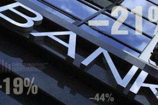 У США пом'якшено умови покупки збанкрутілих банків