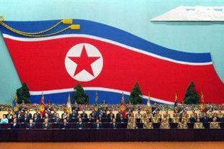 КНДР законодавчо відмовилася від комунізму
