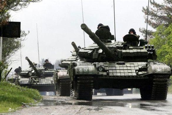 Грузинські війська