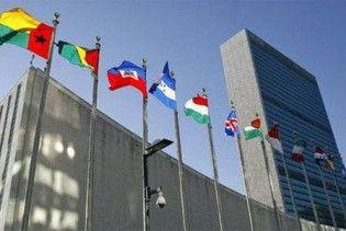 Радбез ООН засудив проведене КНДР ядерне випробування