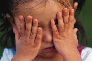 У Росії заборонили лупцювати дітей
