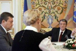 Тимошенко: Ющенко прямою наводкою мочить по мені