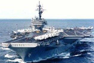 У територіальні води Грузії прибув корабель ВМС США