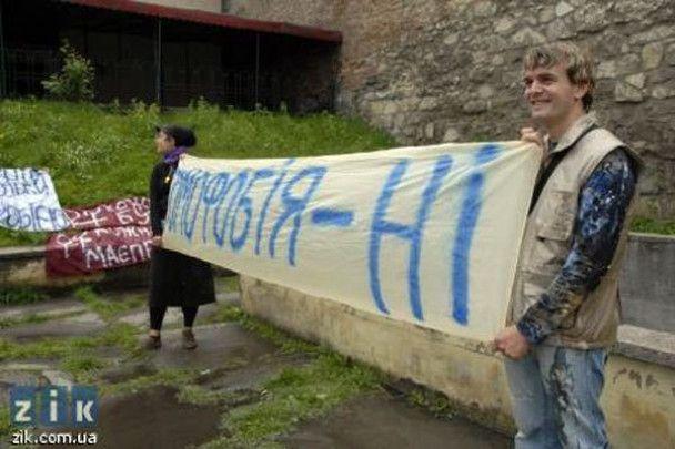 Львівських геїв закидали яйцями