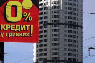 Кредитування в Україні відновиться наступного року