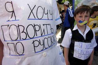 Посольство РФ: знання російської мови – корисне для всіх українців