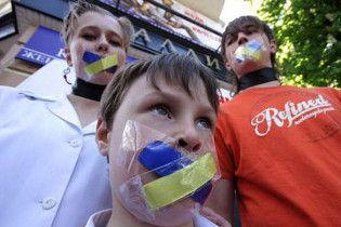 ПР зажадала негайно скасувати дубляж фільмів українською