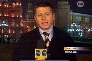 В Москві побили польського журналіста
