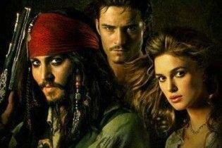 """Незабаром розпочнуться зйомки """"Піратів Карибського моря-4"""""""