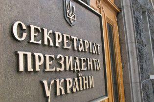 Ющенко призначив собі ще одного заступника
