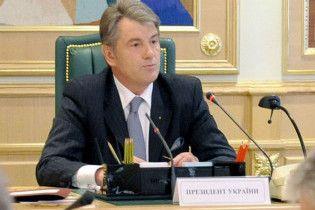 Президент ветував закон про заборону грального бізнесу в Україні