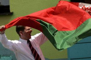 Парламент Білорусі відклав визнання Абхазії і Південної Осетії