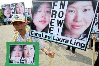 Засуджені в КНДР до каторги китайські журналістки визнали свою провину