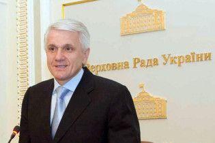Литвин узгодив з Ющенком та Тимошенко кадрові питання