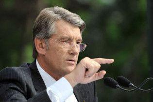 Ющенко пояснив, чому дозволив надрукувати 4 млрд гривень