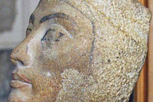 В Ермітажі відкриється виставка, присвячена Нефертіті