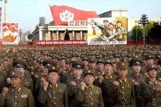 Армія КНДР перебуває у підвищеній боєготовності