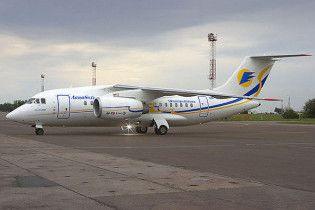 Україна пригрозила Росії судом через Ан-148