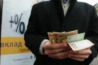 Колекторам заборонять вибивати борги з українців