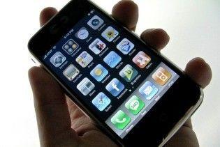 У Європі можуть заборонити продаж iPhone