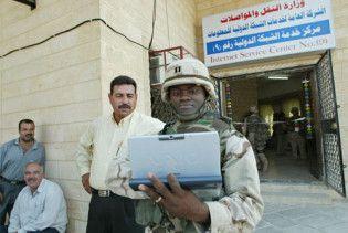 В Іраку відкрився перший інтернет-магазин